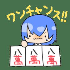 Mahjong girls sticker #818553