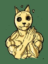 Mutant Cat sticker #819066