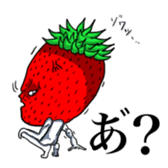 Mr.Strawberry and his friends. sticker #819600