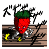 Mr.Strawberry and his friends. sticker #819616