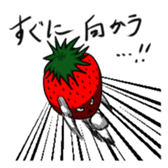 Mr.Strawberry and his friends. sticker #819619