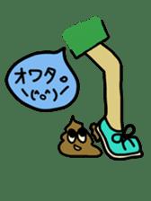 Japanese Otaku boy,his name is Oie sticker #819727