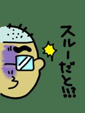 Japanese Otaku boy,his name is Oie sticker #819731