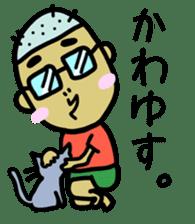 Japanese Otaku boy,his name is Oie sticker #819741