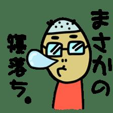Japanese Otaku boy,his name is Oie sticker #819749