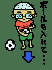 Japanese Otaku boy,his name is Oie sticker #819752