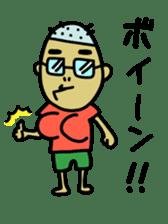 Japanese Otaku boy,his name is Oie sticker #819753