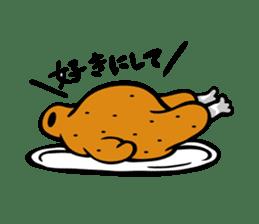 Oh!! Broiler!!! sticker #820810