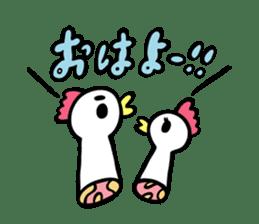 Oh!! Broiler!!! sticker #820814