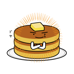 Maple of the pancake