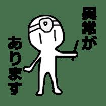 SHIROKURO-BLACK sticker #821040