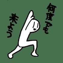 SHIROKURO-BLACK sticker #821047