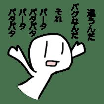 SHIROKURO-BLACK sticker #821048