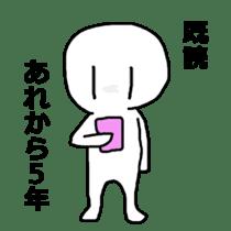 SHIROKURO-BLACK sticker #821049