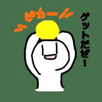 SHIROKURO-BLACK sticker #821051