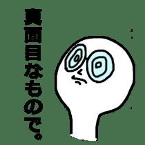 SHIROKURO-BLACK sticker #821053