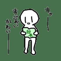 SHIROKURO-BLACK sticker #821056