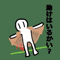 SHIROKURO-BLACK sticker #821059