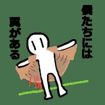 SHIROKURO-BLACK sticker #821060
