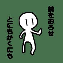 SHIROKURO-BLACK sticker #821071