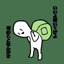 SHIROKURO-BLACK sticker #821072