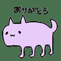 SHIROKURO-BLACK sticker #821078