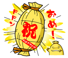 Japanese loves natto doll. sticker #822077