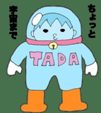 tadaring2 sticker #822829