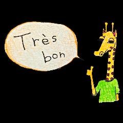 French giraffe