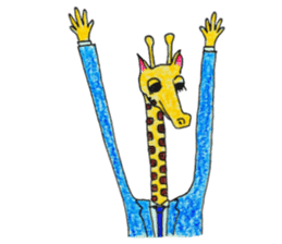 French giraffe sticker #823233