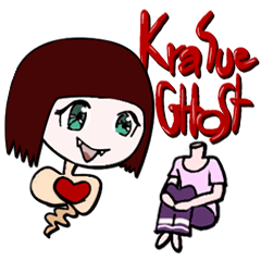 "cute ""Kra Sue"" ghost"
