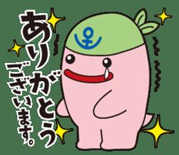 jimo sticker #825805