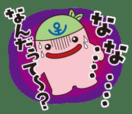 jimo sticker #825810