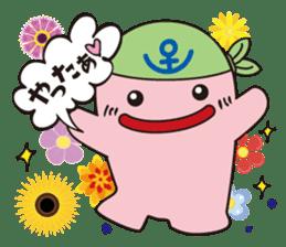 jimo sticker #825819