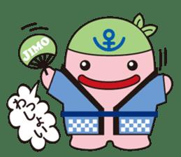 jimo sticker #825821