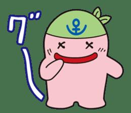 jimo sticker #825836