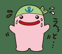 jimo sticker #825837