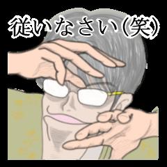 Ironical Mr. Ishikawa vol.2