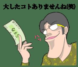 Ironical Mr. Ishikawa vol.2 sticker #826801