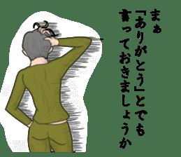 Ironical Mr. Ishikawa vol.2 sticker #826802