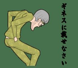 Ironical Mr. Ishikawa vol.2 sticker #826804