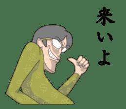 Ironical Mr. Ishikawa vol.2 sticker #826805