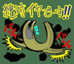 Ironical Mr. Ishikawa vol.2 sticker #826812