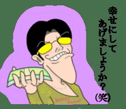 Ironical Mr. Ishikawa vol.2 sticker #826817
