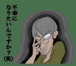 Ironical Mr. Ishikawa vol.2 sticker #826818
