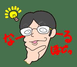 Ironical Mr. Ishikawa vol.2 sticker #826828