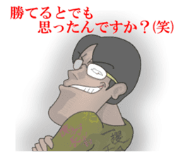 Ironical Mr. Ishikawa vol.2 sticker #826829