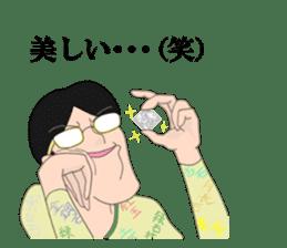 Ironical Mr. Ishikawa vol.2 sticker #826830