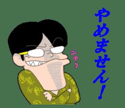 Ironical Mr. Ishikawa vol.2 sticker #826831