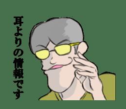 Ironical Mr. Ishikawa vol.2 sticker #826833